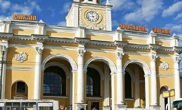 ЖД Вокзал ЖД вокзал Ярославль